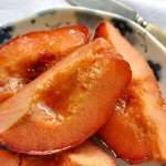 Oven Roasted Quince
